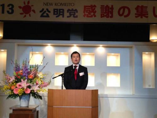 公明党佐賀県本部主催の「感謝の集い」でご挨拶させていただきました。