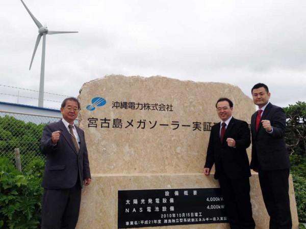宮古島のメガソーラー実証研究設備で宮古市議の富永さん(左)、高吉さん(右)と かわの義博