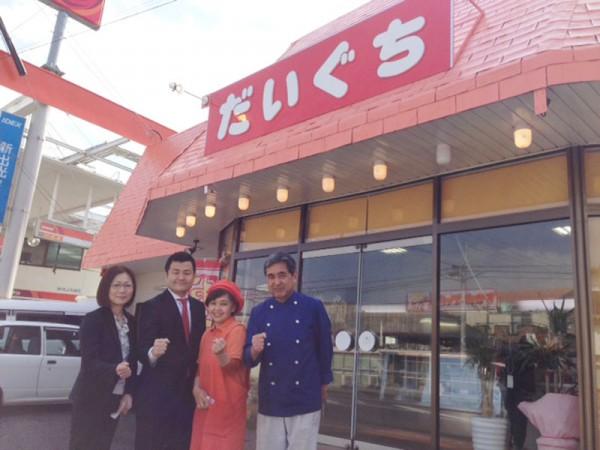 串間市「だいぐち弁当」の前で、代口ご夫妻とかわの義博