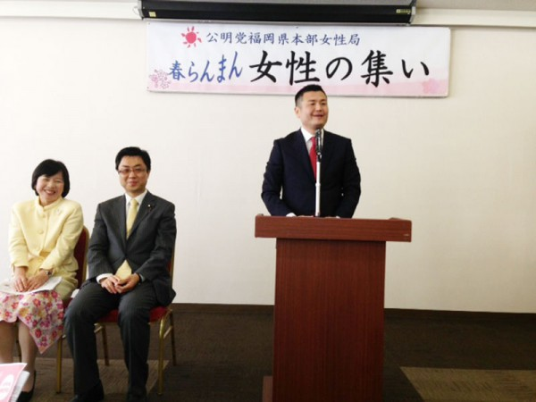 九州女性局長の新福愛子さん、秋野環境大臣政務官に続き登壇するかわの義博