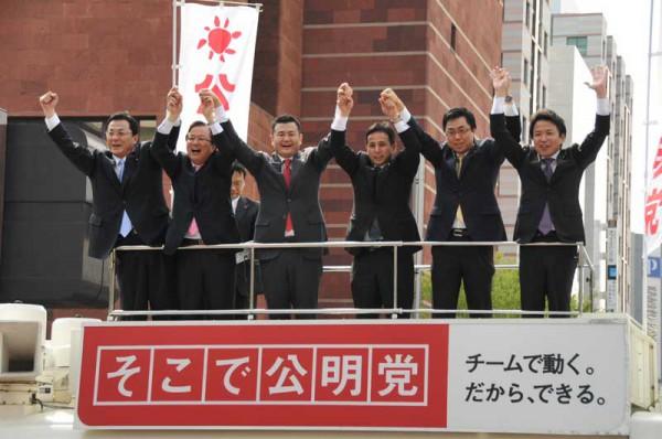 5人の九州公明党国会議員の先輩方とともに かわの義博