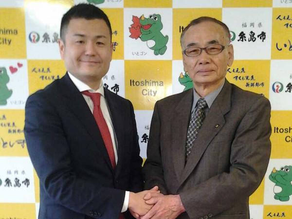 糸島市の松本市長を表敬するかわの義博