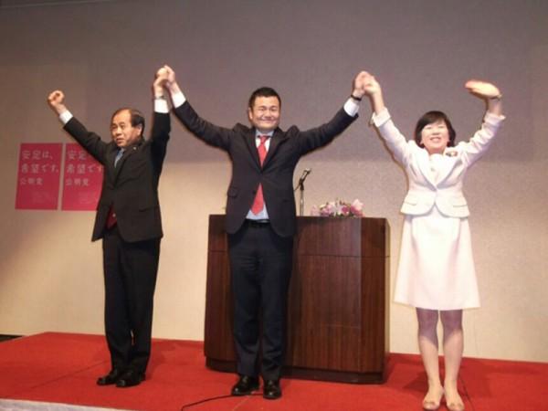 新福愛子九州女性局長、田中正勝県議とともに大勝利を誓う