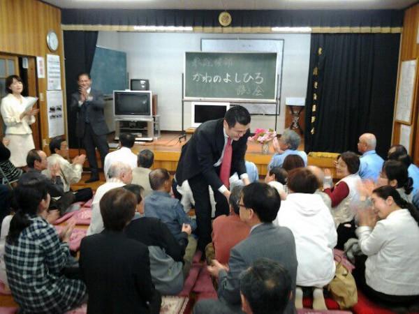 直方市・鴨生田公民館では、会場割れんばかりの拍手で見送って頂きました。