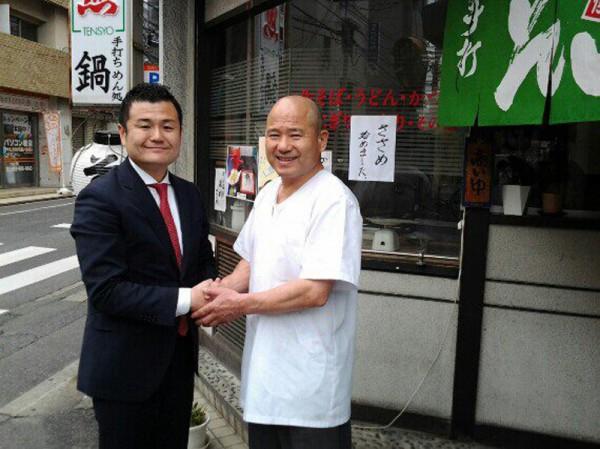 高校時代に剣道を教えて下さった鍋山先生とかわの義博