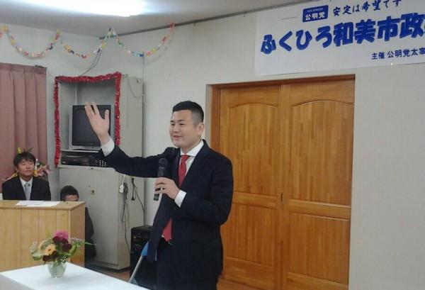 福廣太宰府市議の市政報告会で挨拶するかわの義博