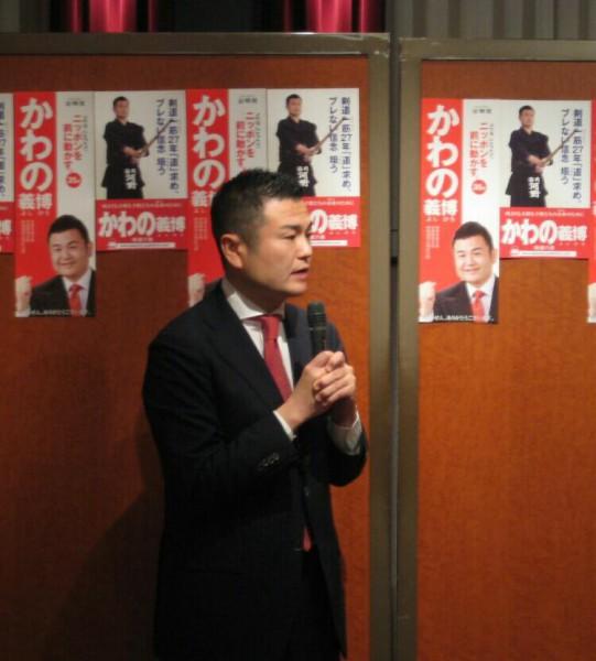 「福岡おむすび会」で感謝と決意を述べるかわの義博
