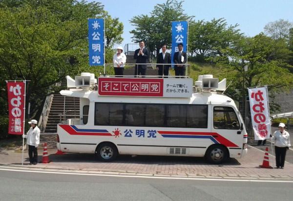 飯塚市イオン穂波前での街頭演説会 かわの義博