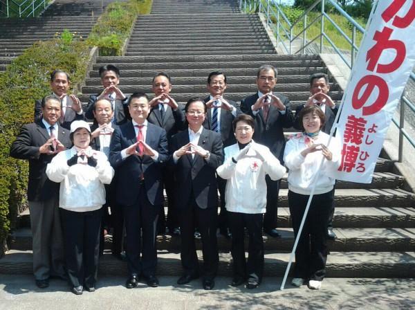 筑豊の先輩議員の皆様とおむびポーズで記念撮影するかわの義博