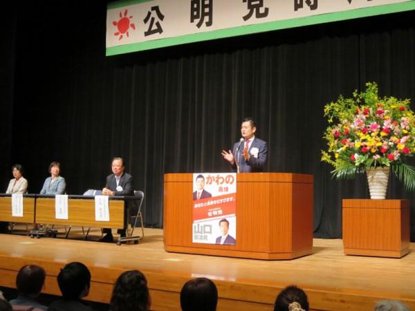 再生可能エネルギーの可能性を熱く語るかわの義博(朝倉市)