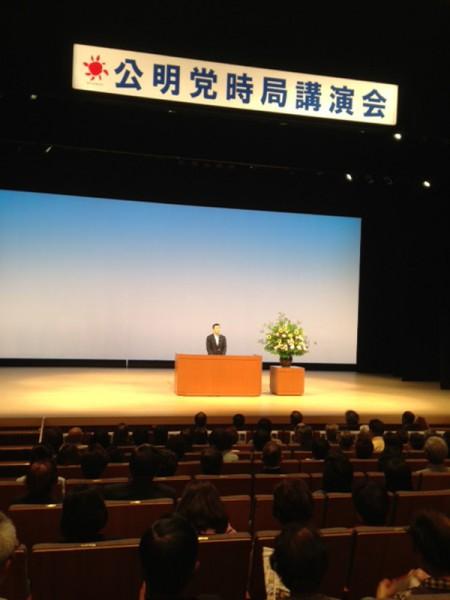日田市での時局講演会で挨拶。情熱込めて「おむすビジョン」を語るかわの義博