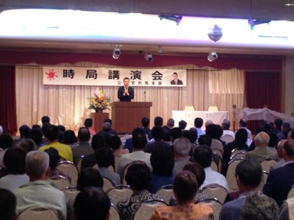 長崎県対馬の時局講演会で離島支援への決意を語るかわの義博