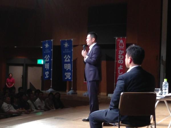 遠山清彦衆議院議員とのトークセッションで語るかわの義博