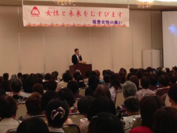 飯塚市で開催された筑豊女性の集いで挨拶するかわの義博