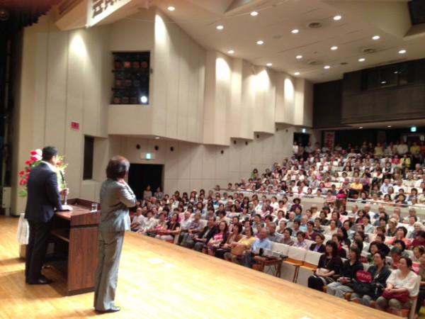 かわの義博、福岡市での時局講演会
