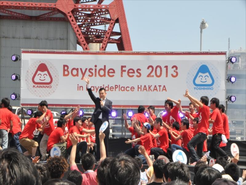 「Byaside Fes 2013」で挨拶するかわの義博