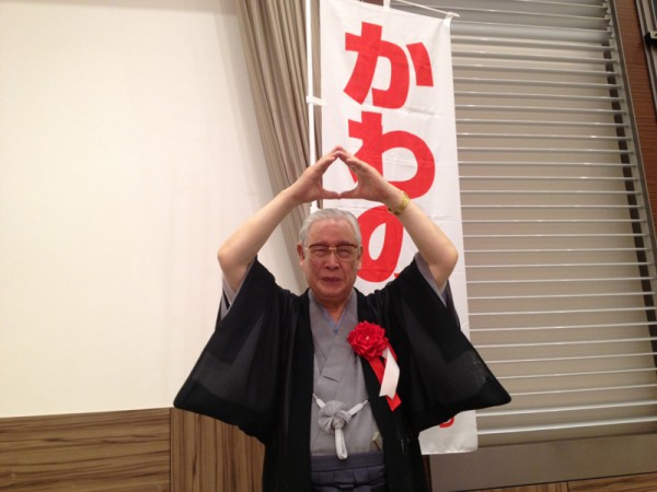 森田実先生から、かわの義博勝利を期して、ダブルおむすびポーズ!