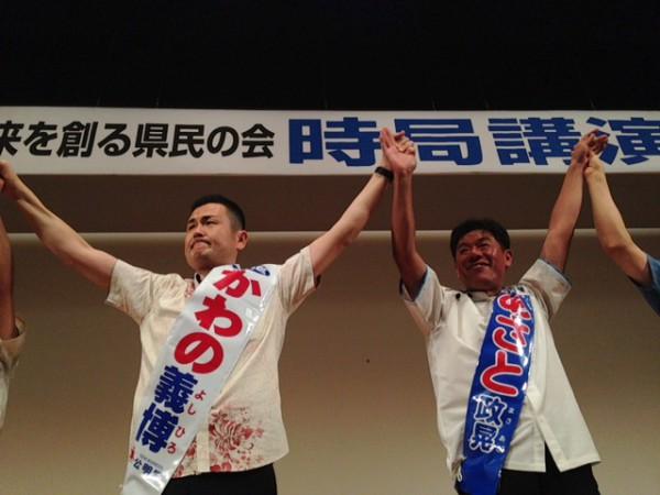 7月4日、参議院比例区候補かわの義博、参議院沖縄選挙区あさと