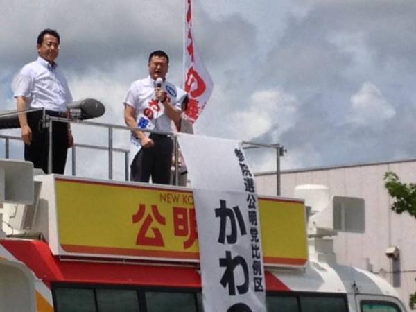 かわの義博、宇城市での街頭遊説