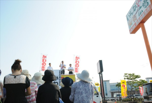 宮崎県西都市でのかわの義博街頭演説会