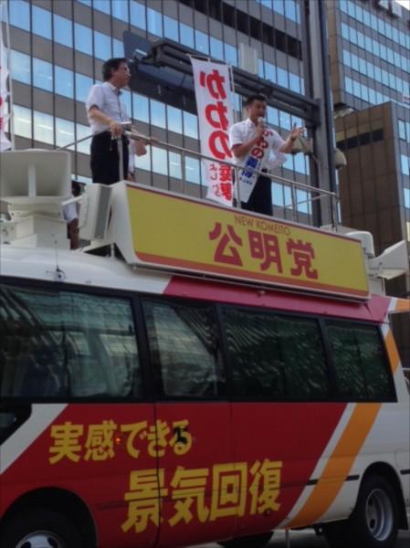 博多駅前でのかわの義博街頭演説