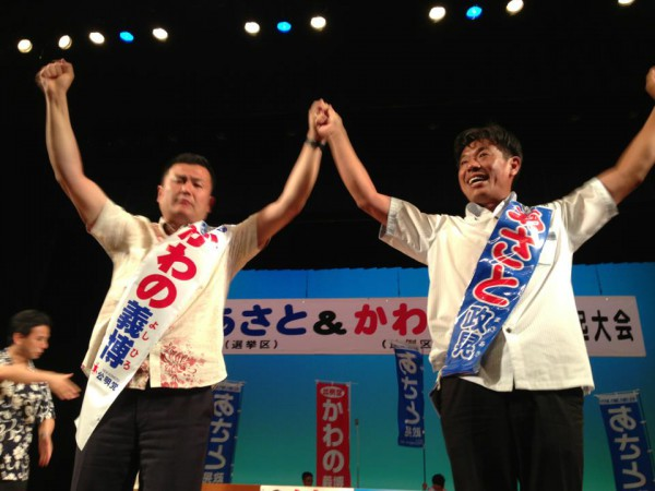 20130711asato&kawano