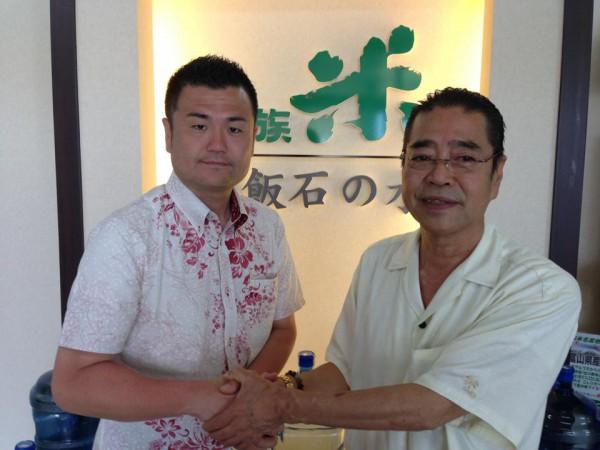 沖縄明るい未来を創る県民の会 大城浩顧問とかわの義博