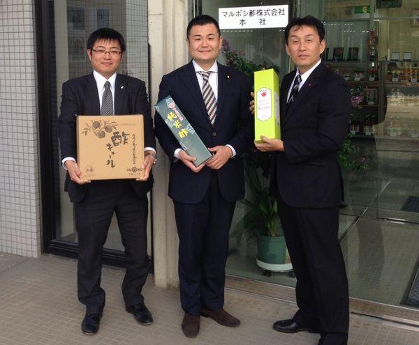(1) 全国第6位の酢製造業、福岡県田川郡のマルボシ酢・星野会長との記念撮影
