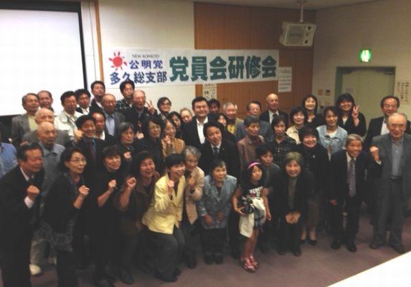 (2)佐賀県多久市での党員会にて記念撮影