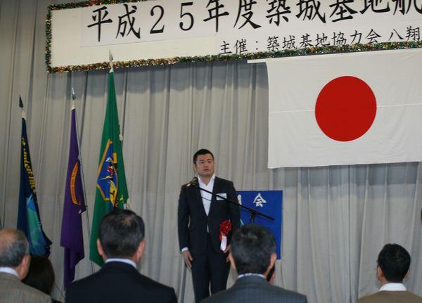 (3)福岡県築上郡の航空自衛隊築城基地の航空祭にてご挨拶