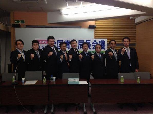 九州・沖縄各県の青年局長との記念撮影