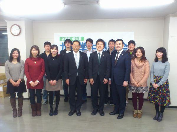 党学生局主催の学生懇談会にて(福岡市)