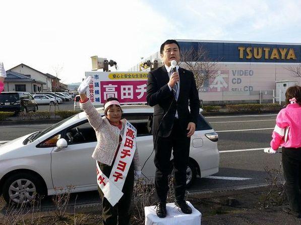 指宿市議選の高田チヨ子候補の応援に駆け付けました