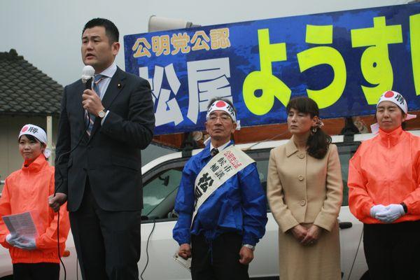 佐賀県武雄市議選・松尾ようすけ候補の応援に駆け付けました。
