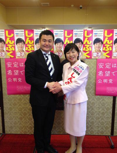 鹿児島県姶良市議選に挑む、しんぷく愛子候補と