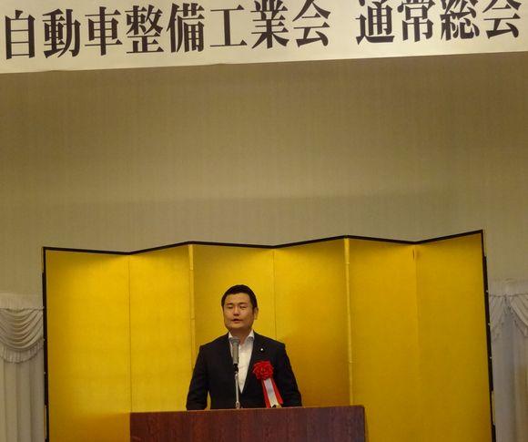 自動車整備工業会の総会にて(福岡)