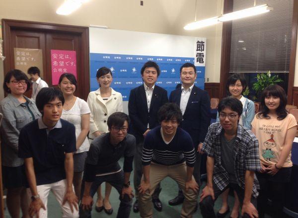 国会にて第6回学生懇談会を開催