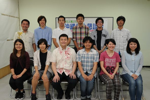 沖縄の学生懇談会にて