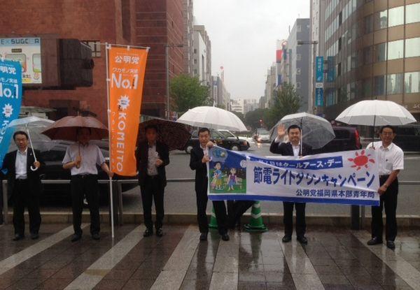博多駅前で街頭演説