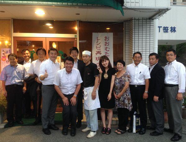 大牟田名物「洋風かつ丼」で有名な「彩花」にて