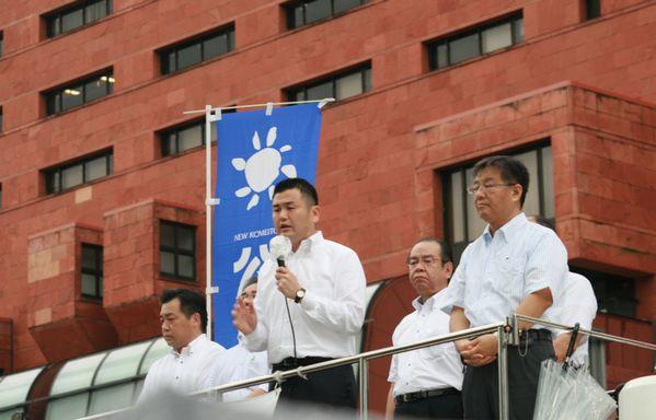 終戦記念日の街頭演説を開催(福岡市博多駅前にて)