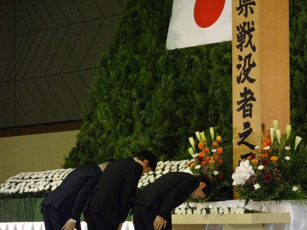 福岡県戦没者追悼式に参加しました