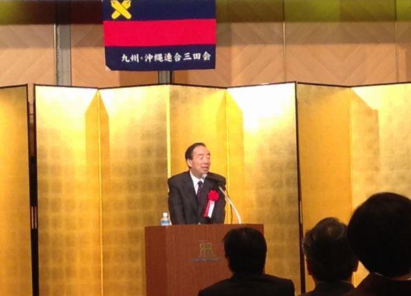 慶応大の九州・沖縄連合三田会で講演される清家塾長