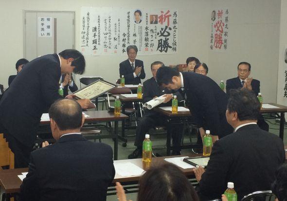 福岡7区の藤丸さとし予定候補に推薦状交付