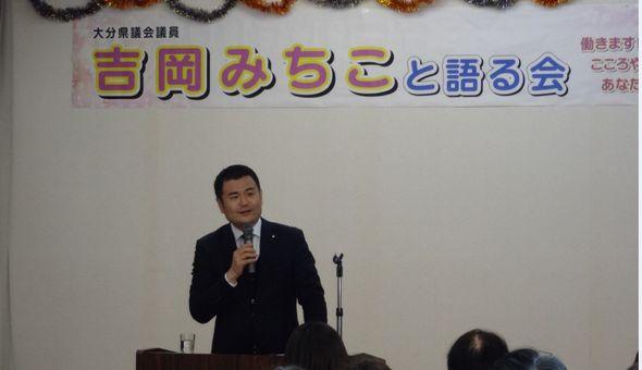 大分県議吉岡みちこ候補と語る会