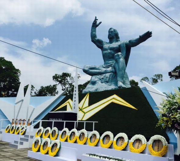 平和祈念式典