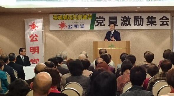 党員激励会にて国政報告