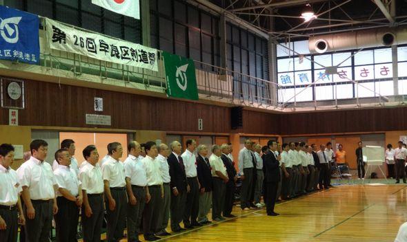 早良区剣道祭での来賓挨拶