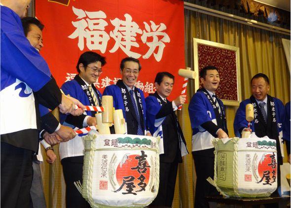 福岡県労働組合の新春旗開き
