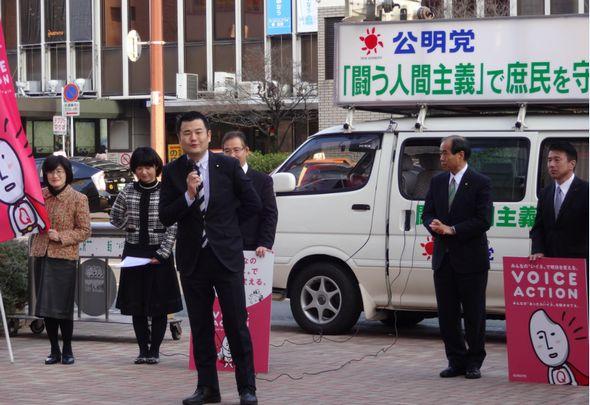 福岡県久留米市の新成人を心から祝福